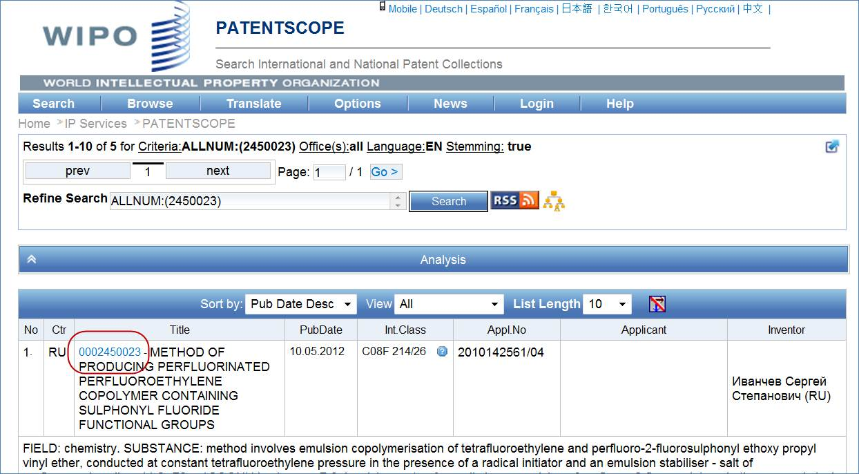 Click on the hyperlinked patent document number